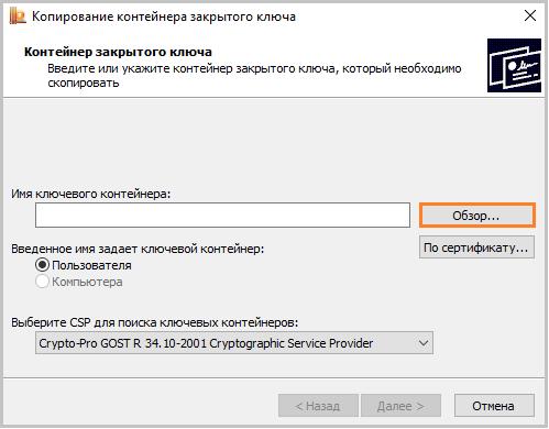 крипто обзор